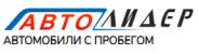 Автосалон Автолидер на Варшавском шоссе отзывы