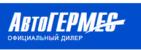 Автосалон АвтоГермес в Москве отзывы