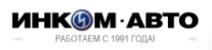 Автосалон Инком Авто Москва отзывы
