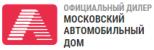 Автосалон Московский Автомобильный Дом Москва отзывы
