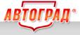 Автосалон Автоград Тюмень в Тюмени отзывы