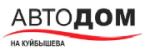 Автосалон Автодом Нижний Новгород отзывы