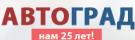Автосалон Автоград Ярославль отзывы