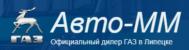 Автосалон Авто ММ Липецк отзывы