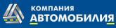 Автосалон Автомобилия в Ярославле отзывы