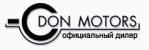 Автосалон Дон Моторс Ростов на Дону отзывы