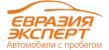 Евразия Эксперт Омск отзывы