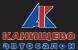 Автосалон Канищево Рязань отзывы