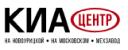 Автосалон КИА Центр Самара отзывы