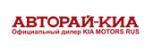 Автосалон Авторай КИА Ульяновск отзывы