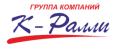 Автосалон К РАЛЛИ Новороссийск отзывы