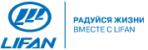 Автосалон Пекин Сервис Омск отзывы