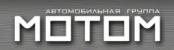 Автосалон Мотом Ульяновск отзывы