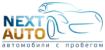 Автосалон Next Auto в Чебоксарах отзывы