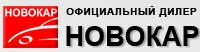 Автосалон Новокар Новороссийск отзывы