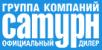 Автосалон Сатурн Челябинск отзывы
