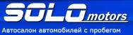 Автосалон Соло Моторс Магнитогорск отзывы