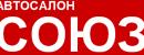 Автосалон Союз Пенза отзывы