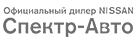 Автосалон Спектр Авто Ярославль отзывы