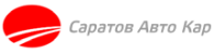 Автосалон Авто Кар Саратов отзывы