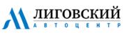 АЦ Лиговский Санкт-Петербург отзывы