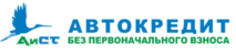 Автосалон АИСТ Набережные Челны отзывы