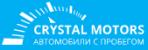 Автосалон Crystal Motors в Екатеринбурге отзывы