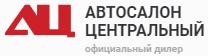 Автосалон Центральный Москва отзывы