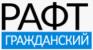 Автосалон Рафт Гражданский Санкт-Петербург отзывы
