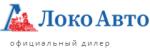 Автосалон Локо Авто Новосибирск отзывы