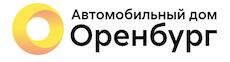 Автосалон Автомобильный Дом Оренбург Загородное шоссе 3/1 отзывы