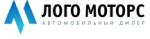 Автосалон Лого Моторс Ижевск отзывы