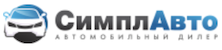 Автосалон Симпл Авто в Екатеринбурге отзывы