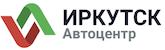 Автосалон АЦ Иркутск отзывы в Иркутске