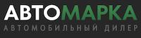 Автосалон Автомарка Краснодар отзывы
