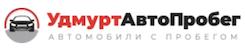 Автосалон УдмуртАвтоПробег Ижевск отзывы