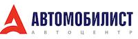 Автосалон Автомобилист Самара отзывы