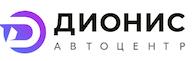 Автоцентр Дионис Орджоникидзе 1А Ижевск отзывы