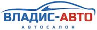 Автосалон Владис Авто Челябинск отзывы