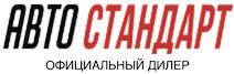 Автосалон Авто Стандарт Коммуны 16 Санкт-Петербург отзывы