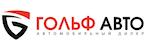 Автосалон Гольф Авто Волгоград отзывы