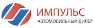Автосалон Импульс Тольятти Обводное шоссе 12А отзывы