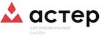 Автосалон Астер Москва отзывы