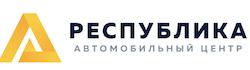 Автосалон АЦ Республика Москва отзывы