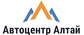 Автоцентр Алтай Барнаул отзывы