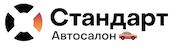 Автоцентр Стандарт Оренбург Загородное шоссе 3/3 отзывы