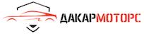 Автосалон Дакар Моторс Екатеринбург отзывы