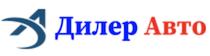 Автосалон Дилер Авто Москва отзывы