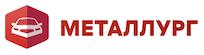 Автосалон Металлург Оренбург отзывы