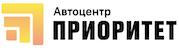 Автоцентр Приоритет Екатеринбург отзывы